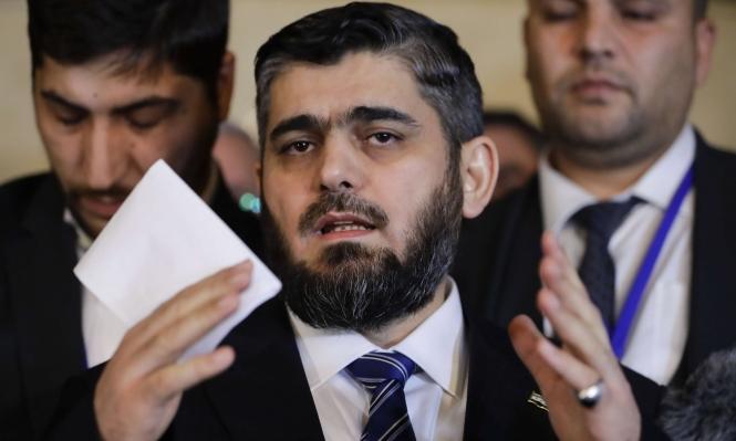 """وفد """"مصغر"""" للمعارضة السورية يتوجه إلى أستانا"""