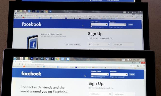 """""""فيسبوك"""" تطلق تطبيقا لمشاهدة الفيديو على التلفزيون"""