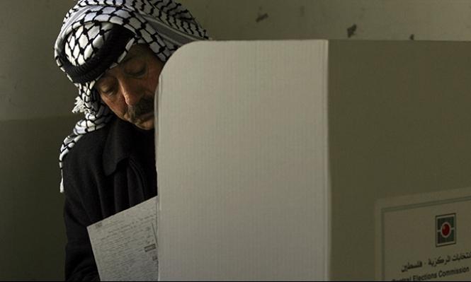 حماس تضع 3 شروط لضمان ديمقراطية الانتخابات المحلية