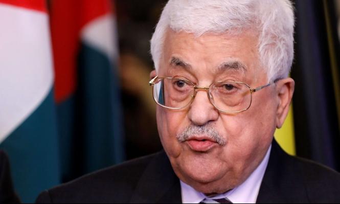 عباس: مستعد للتعامل بإيجابية مع إدارة ترامب لصناعة السلام