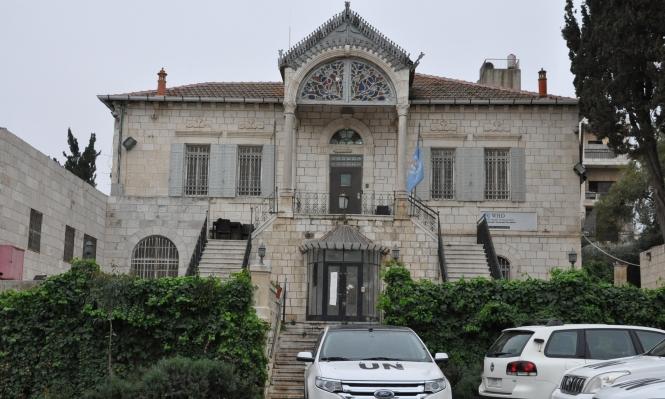 الاحتلال يمدد إغلاق بيت الشرق في القدس