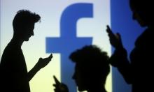 """""""فيسبوك"""" تسعى للسيطرة على سوق الوظائف"""