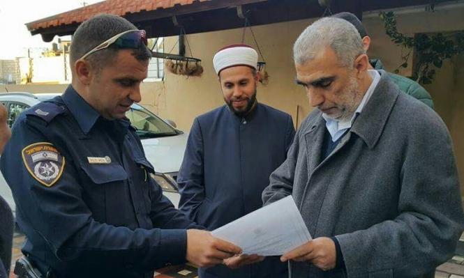 تمديد حظر سفر الشيخ كمال خطيب