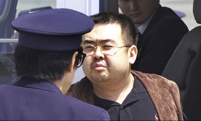 اعتقال امرأة ثانية بتهمة قتل كيم جونغ نام