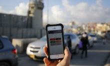 التكنولوجيا والتغطية الصحافية: معارك تدور على شاشات الهواتف