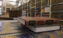50 دار نشر في معرض الكتاب العربي بإسطنبول