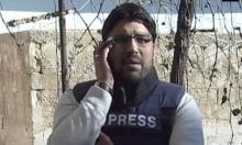"""غارة روسية على درعا تبتر ذراع مراسل """"الجزيرة"""""""