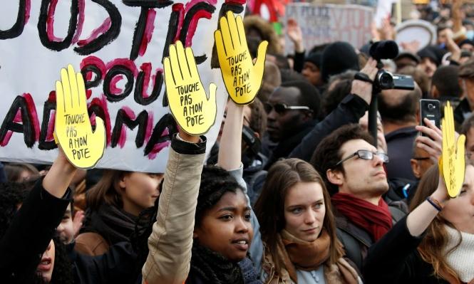 مظاهرات باريس تتجدد... والتحقيق مع 4 رجال شرطة