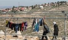 إخطارات بهدم 50 منشأة سكنية لبدو القدس