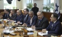 نتنياهو: طاقم إسرائيلي أميركي لمتابعة الاستيطان