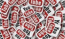 """""""يوتيوب"""" يقرر وقف الإعلانات المملة!"""