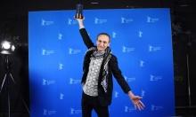 """""""اصطياد أشباج"""" يحصد أفضل وثائقي في مهرجان برلين"""