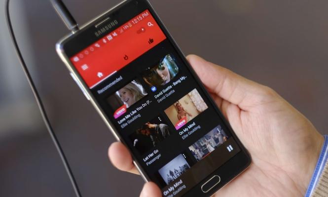 """إضافة خاصية البث المباشر لتطبيق """"يوتيوب"""" للهواتف الذكية"""