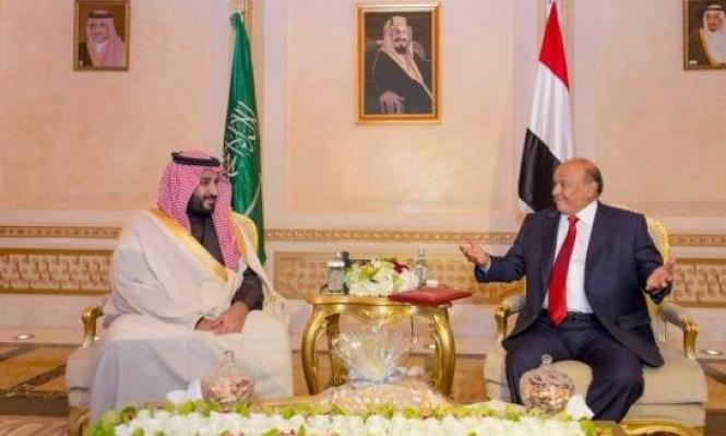 السعودية تدعم الريال اليمني بملياري دولار