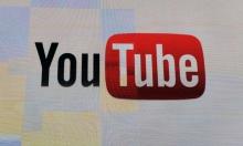 """""""يوتيوب"""" يتسبب بإلغاء مباراة كرة قدم بالبرازيل"""