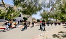 بير زيت: شارع الآداب وصور أخرى