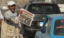 """""""النفاق"""" و""""الانقسام"""" وراء انحسار الصحف الورقية المصرية"""