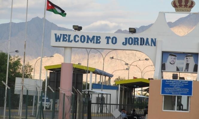 الأردن يرفع رسوم الجواز المؤقت للفلسطينيين إلى 200 دينار