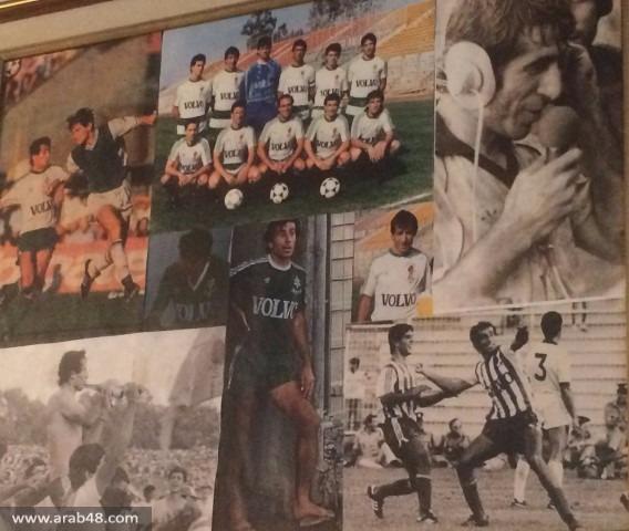 زاهي أرملي: ذكريات لاعب كرة قدم وحلم لم يتحقق!
