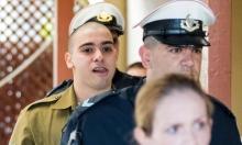 الحكم على الجندي القاتل بالسجن 18 شهرا