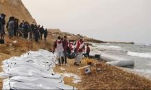 انتشال عشرات الجثث قبالة شواطئ ليبيا