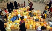 اليمن: 7 ملايين على حافة المجاعة