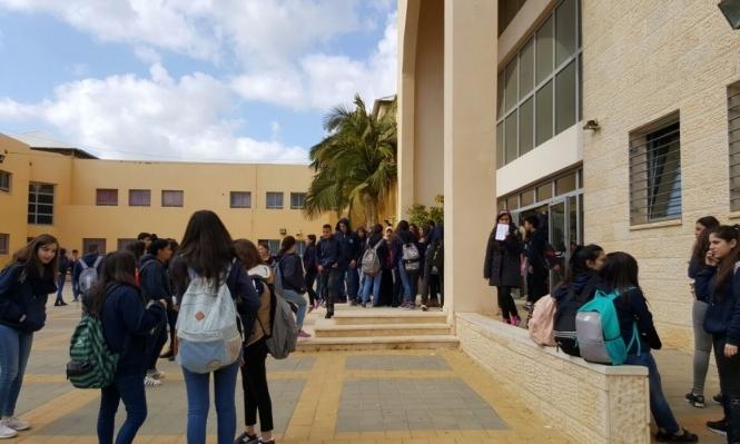 غدا: إضراب في الثانوية للعلوم بالطيرة عقب اعتداء على معلمة