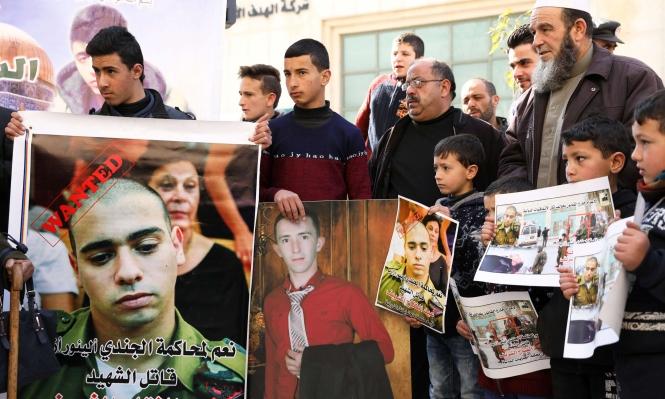 عائلة الشهيد الشريف تطالب بالتوجه للمحاكم الدولية ضد أزاريا