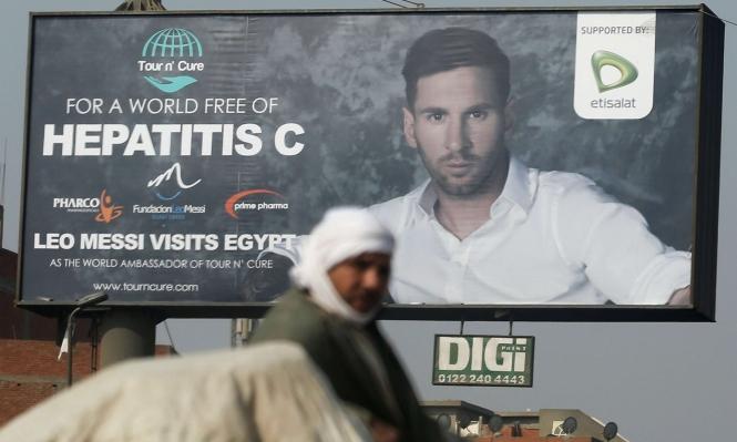 """ميسي يصل القاهرة بحملة لمكافحة """"فيروس سي"""""""