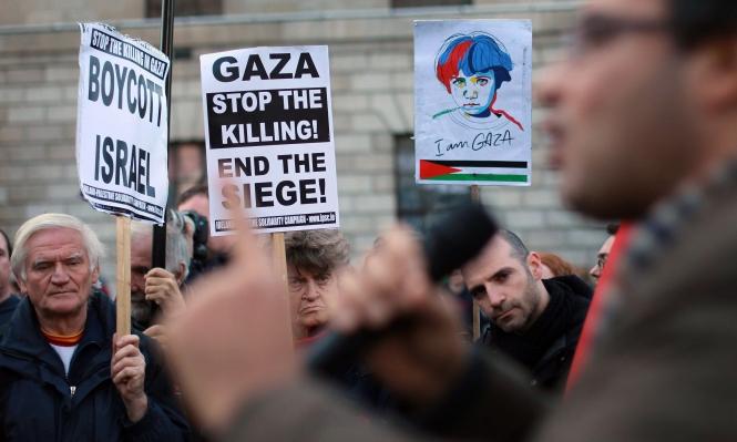 إيرلندا: إلغاء محاضرة سفير إسرائيل إثر احتجاج مؤيد للفلسطينيين