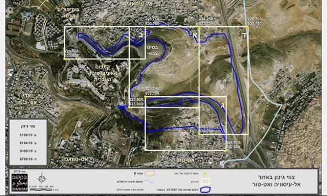 القدس: إفشال مصادرة 1300 دونم في العيساويّة والطور