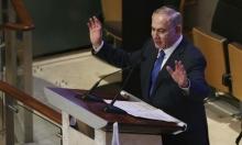 نتنياهو يرفض قيام دولة فلسطينية ويطرح حكما ذاتيا
