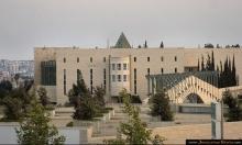 قضاة جدد بالعليا: 3 يمينيين أحدهم مستوطن وعربي