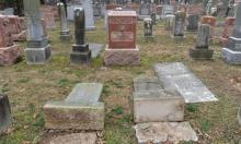 أميركا: مسلمون يتبرعون لإصلاح أضرار لحقت بمقابر لليهود