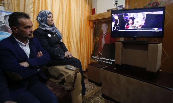 عائلة الشهيد الشريف: سنرفع ملف إعدام ابننا للجنائية الدولية