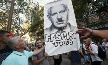 أم الحيران: نتنياهو وإردان يحاولان التملص من مسؤوليتهما عن التحريض