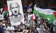 "متظاهرون ضد نتنياهو بأستراليا: ""مجرم حرب"" و""فاشي"""