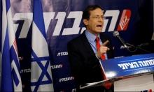 خطة النقاط العشر لهرتسوغ: إنقاذ الاستيطان وانتصار حقيقي للصهيونية