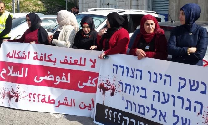 تظاهرة منددة بإطلاق النار على سيارة إغبارية في طلعة عارة