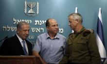 العدوان على غزة: انتقادات شديدة لنتنياهو ويعلون وغانتس