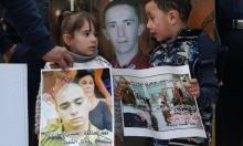 """الأمم المتحدة: الحكم على الجندي القاتل أزاريا """"مخفف بشدة"""""""