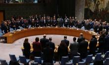 مجلس الأمن يصوت على عقوبات ضد مسؤولين سوريين