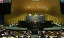 6 دول تفقد حق التصويت في الأمم المتحدة