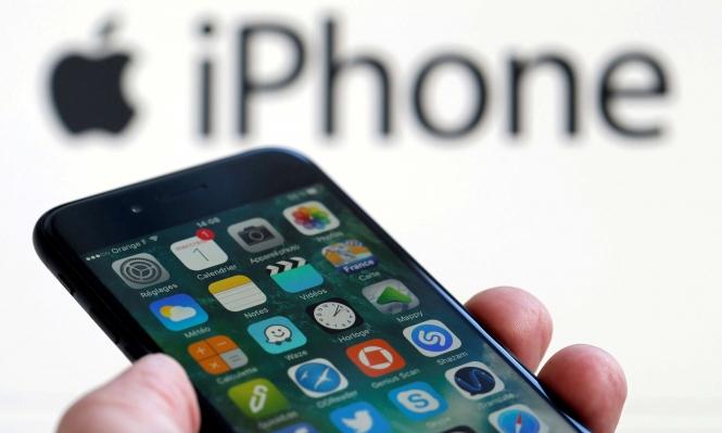 """""""آيفون 8"""" يثير جدلا كبيرا حول انتهاك الخصوصية"""