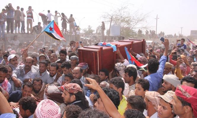 أكثر من 7600 قتيل باليمن منذ 2015