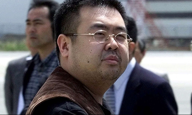VX استخدم في اغتيال كيم جونغ نام