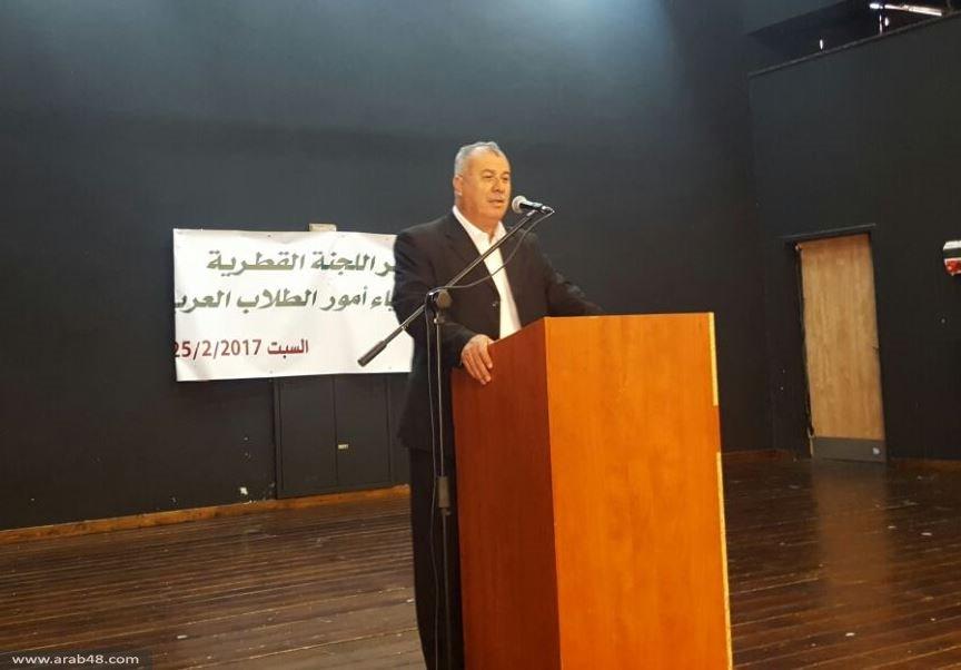 اللجنة القطرية لأولياء الأمور العرب تنتخب هيئاتها