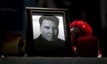 اعتقال نجل الملاكم محمد علي في مطار أميركي