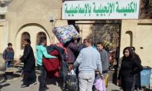 نزوح مئات الأقباط من سيناء لانعدام الأمن