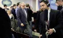 البيت الأبيض يمنع منظمات إعلامية من حضور إفادة صحافية